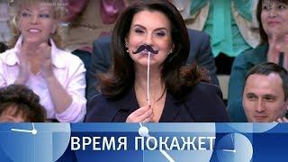«Усы надежды» сборной России. Время покажет. Выпуск от 21.06.2018