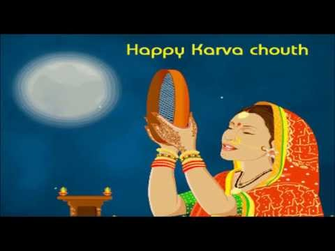 Happy Karva Karwa Chauth Wishes Sms Greetings Whatsapp From Wife To Husband
