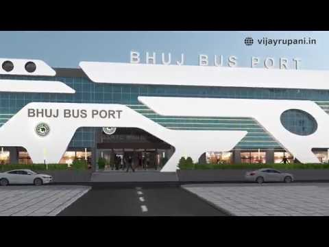 Bhuj Bus Port (Bus stand)2017