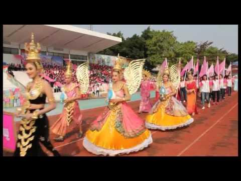 ขบวนพาเหรด กีฬาสี สีชมพู อาชีวะอุบล