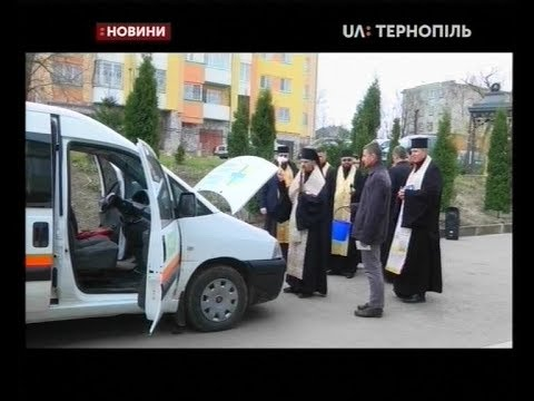 UA: Тернопіль: 21.03.2019. Новини. 13:30
