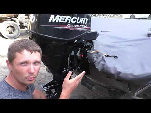 Лодочный мотор Mercury F 30 M GA EFI лучший в своем классе. ПРОДАЖА.