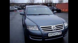 Кому продать Фольксваген Туарег 1 2006 года. Sale Volkswagen Touareg(Автосалон Маршал авто предлагает продать авто Volkswagen Touareg 1 2003 года выпуска. Подробные условия скупки на..., 2015-12-11T09:12:17.000Z)