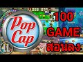 80 Popcap Games - Best Collection of All Time Trọn bộ 80 ...