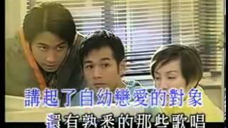 羅嘉良 - 歲月的童話 KTV
