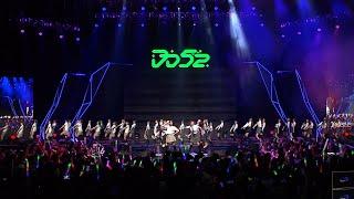 《DD52》 演唱會精彩回顧! 重現節目開場舞「can't stop me」制服版 【STARTAIPEI初星】演唱會DD52x 台北流行音樂中心