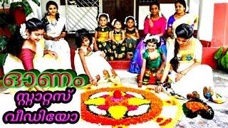 Onam whatsapp status | malayalam onam whatsapp status 2109 | happy onam status 2k17 #OnamStatus2k19