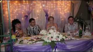 видео Свадьба без тамады, делимся опытом!