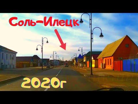 🏠Из деревни в город Новый Соль-Илецк 2020. Перезагрузка