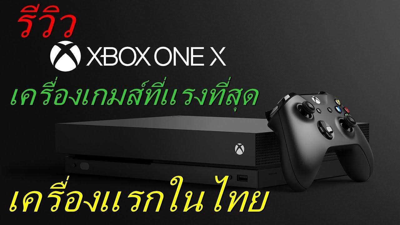 [deals] $35 - Xbox Live 12-Month Gold Membership ... - reddit