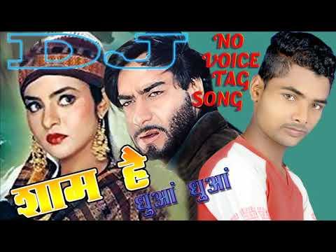 Shaam Hai Dhuaan Dhuaan ! Diljale Dj Song Mix By Ramesh Babu