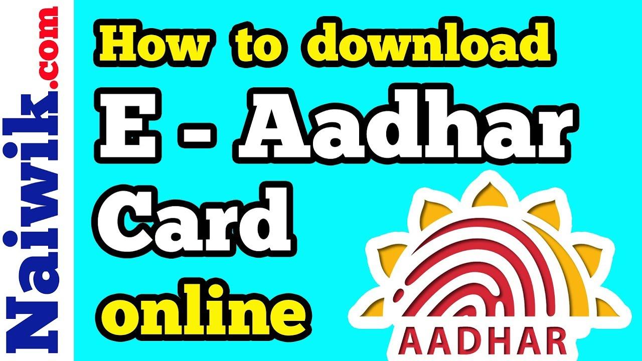 aadhaar card download with enrolment number