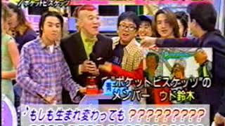 MAX & KinKi Kids & Tokio & more on NTV GAME