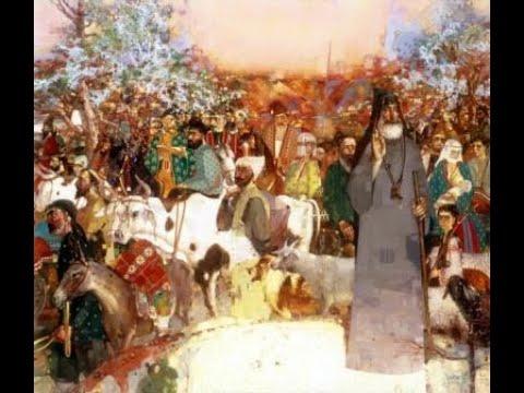«Из истории переселения Крымских армян на Дон. Начало»