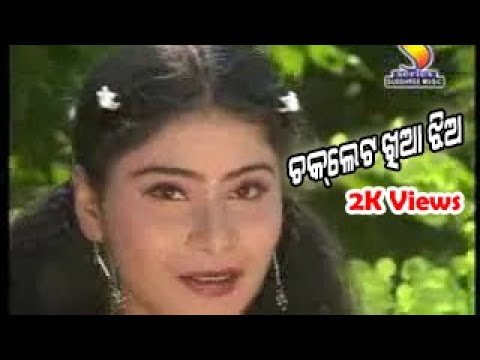 Tora Choklet Khia Bayasa Jaini Prema .Odia ALBUM