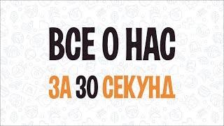 Все о интернет-магазине Кот-Енот за 30 секунд