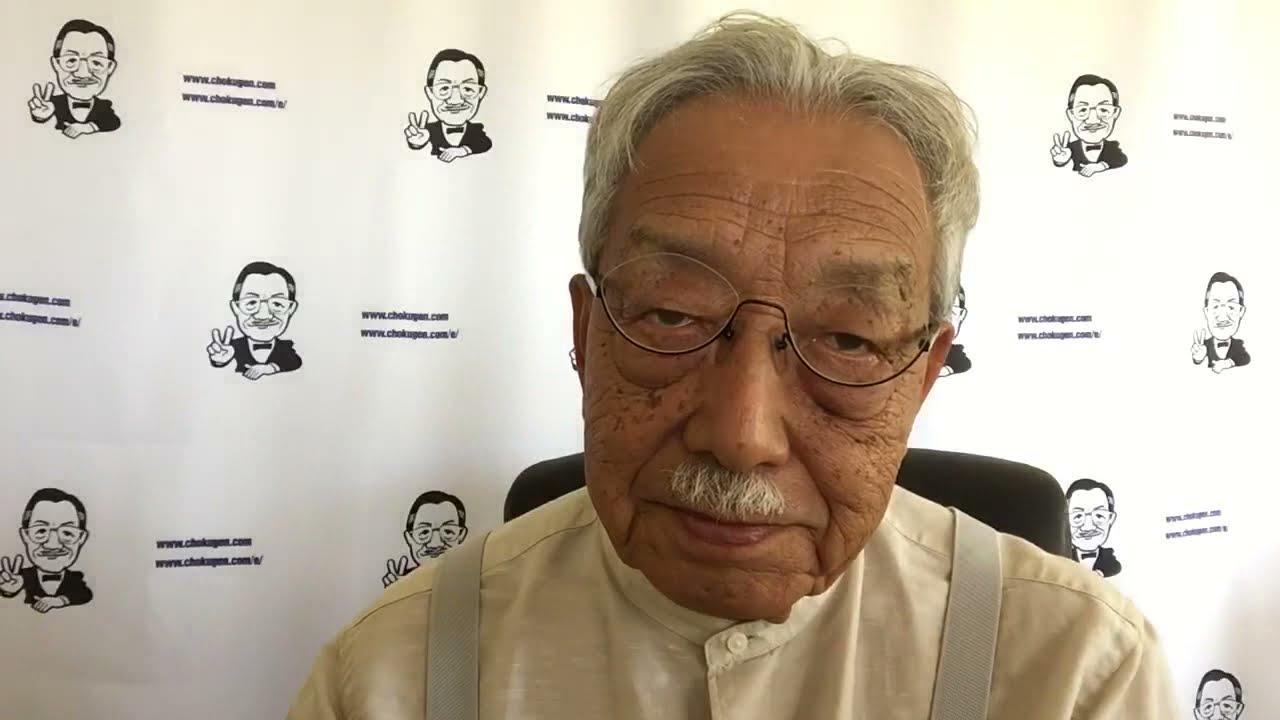 6月9日の党首討論は討論ではなかった。(2021/6/10)増田俊男のラジオ