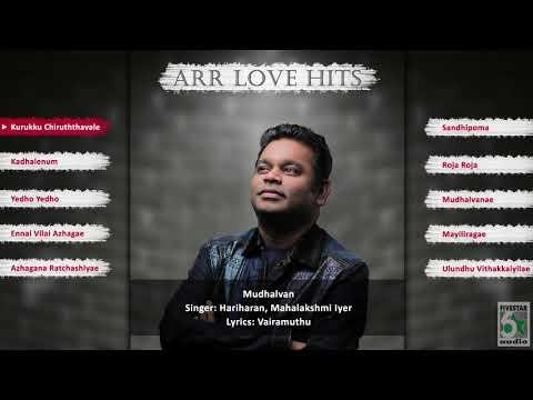 ARRahman Top 10 Love Hit songsTamil Movie Audio Jukebox