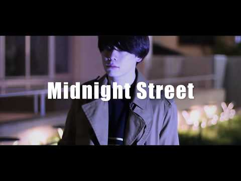 LUCY IN THE ROOM - Midnight Street【Music Video】