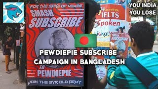 Kids Kampagne für PewDiePie in Bangladesch[BD] Ft. MrBeast