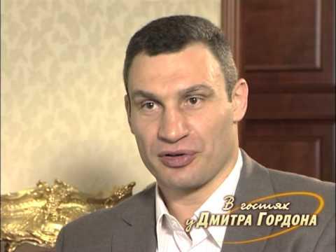 Виталий Кличко. 'В
