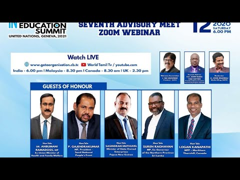 Innovation in Education Summit, 7th Advisory Meet Webinar