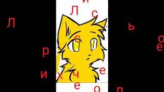 Коты хранители 5 серия