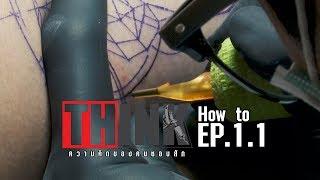 THINK EP.1.1 - How To Geometric Tattoo