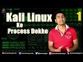 Popular Videos - Kali Linux
