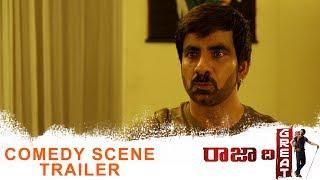 Raja The Great Comedy Trailer 2 - Ravi Teja,  Mehreen Pirzada | Its Blockbuster Time