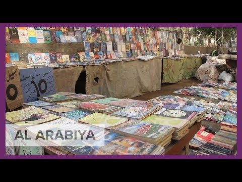 This Interesting Old Books Bazar Is A Pakistani Family Business!