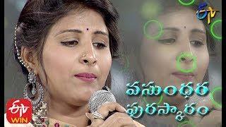 Vandha Dhevulle Song | Mangli  | Vasundhara Puraskaram 2020 | ETV Telugu
