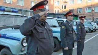Центр профессиональной подготовки ГУ МВД России по Ростовской области