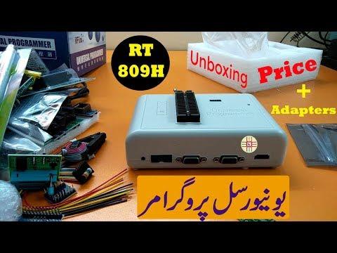T MT5508 U801 EMMC CHIP PINOUT DIAGRAM