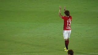 45+2分 高木俊幸チャント 20170712 浦和駒場スタジアム.