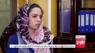 LEMAR NEWS 02 August 2018 /۱۳۹۷ د لمر خبرونه د زمري ۱۱ نیته