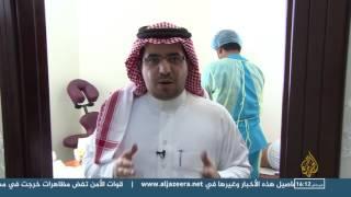 عيادات مرخصة بالسعودية لمهنة الحجامة