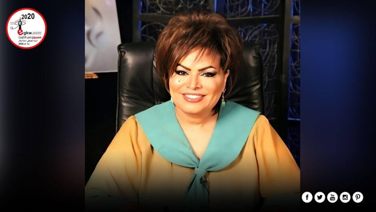 عائشة الرشيد تطالب بوقفة كويتية ضد المسيئين لمصر