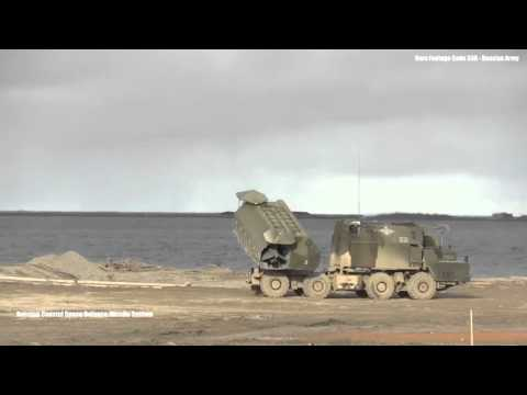 Russian Coastal Space Defence Missile System   Code 338