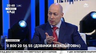 Гордон о деле Савченко-Рубана