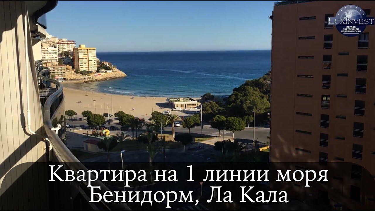 Недвижимость испании от застройщиков и ведущих агентств. Бесплатная консультация при покупке и продаже недвижимости в испании. Realt. By портал зарубежной недвижимости.