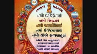 Jain Stavan Samaro Mantra Bhalo Navkar