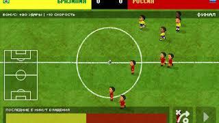 Россия Бразилия финал 7 world soccer challenge