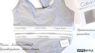 Обзор комплекта Calvin Klein #2 ( топ и стринги / слипы)