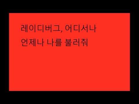 Miraculous opening lyrics  korean