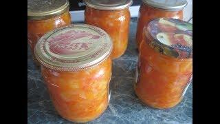 Салат Анкл Бенс с кабачками, помидорами, морковкой и перцем
