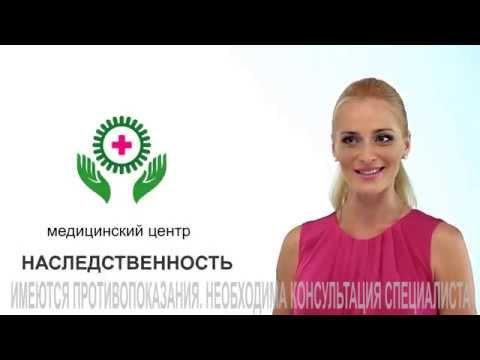 ГЕНЕТИЧЕСКИЙ АНАЛИЗ ПО БЕРЕМЕННОСТИ! Нижний Новгород