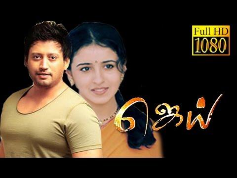 Superhit Tamil Movie   Jai   Prasanth,Rajkiran,Thiyagarajan,Anshu Ambani   Tami HIt Movie HD