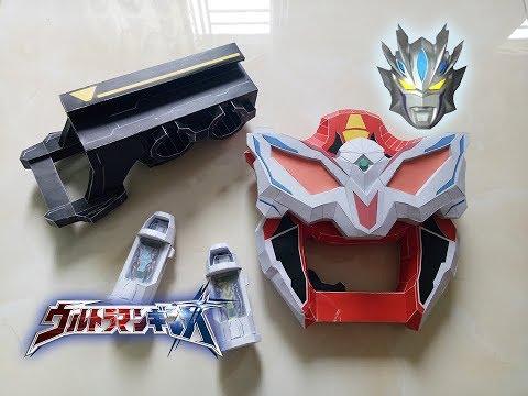 Ultraman Zero Beyond - Ultra Zero Eye NEO [Papercraft]/ウルトラマンゼロ ビヨンド - ウルトラゼロアイNEO [ペーパークラフト]