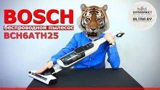 видео Пылесос Bosch BCH6ATH25K 25.2V